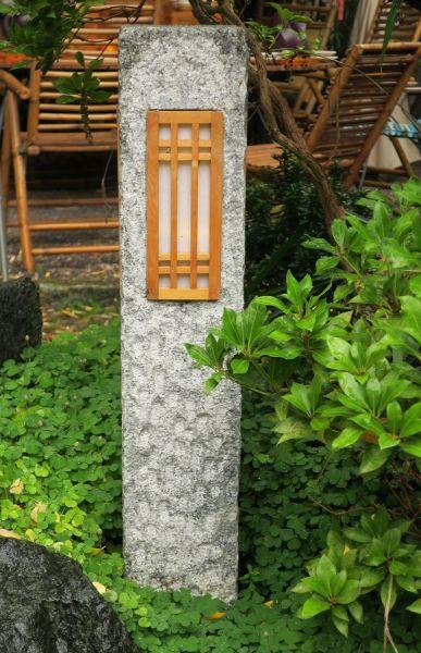 Wegeleuchte Michi Shi Rube Typ II, schmal
