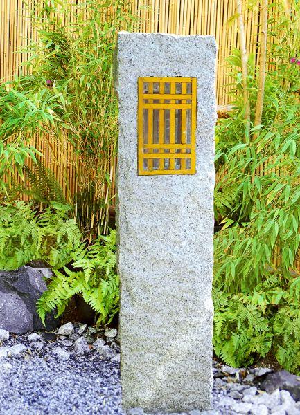 Wegeleuchte Michi Shi Rube Typ II